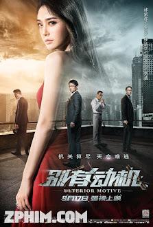Động Cơ Phạm Tội - Ulterior Motive (2015) Poster