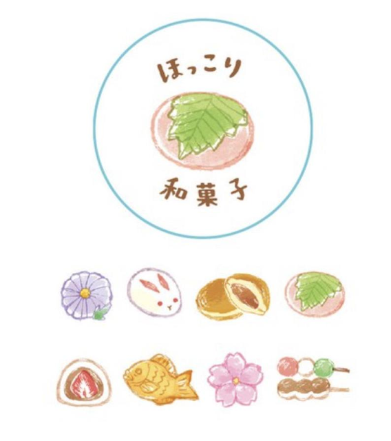 Japanese Dessert Washi Tape
