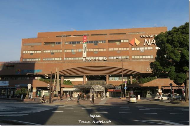 和歌山第一富士飯店 (71)
