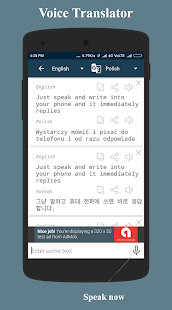 All Translator  - Voice, Camera, All languages Screenshot