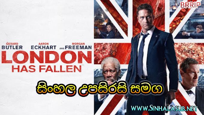 London Has Fallen (2016) Sinhala Subtitles    සිංහල උපසිරසි සමග   ලන්ඩනයේ බිඳවැටීම