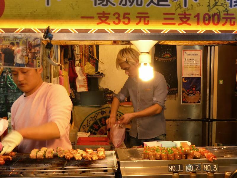 Taipei, Yilan, Datong, Luoding - P1030091.JPG