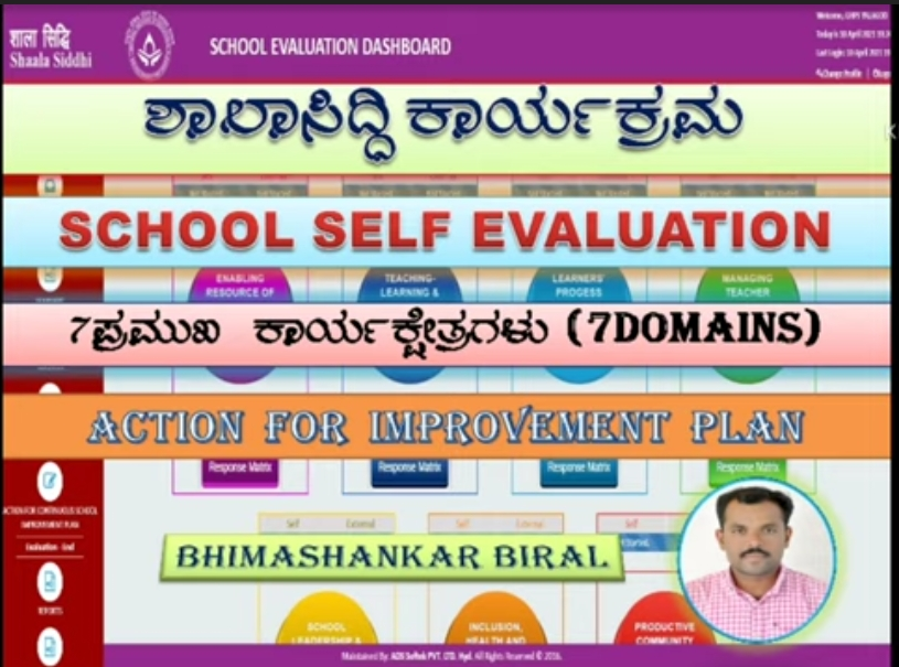 Video related to Self Assessment & Action Plan for 7Domains