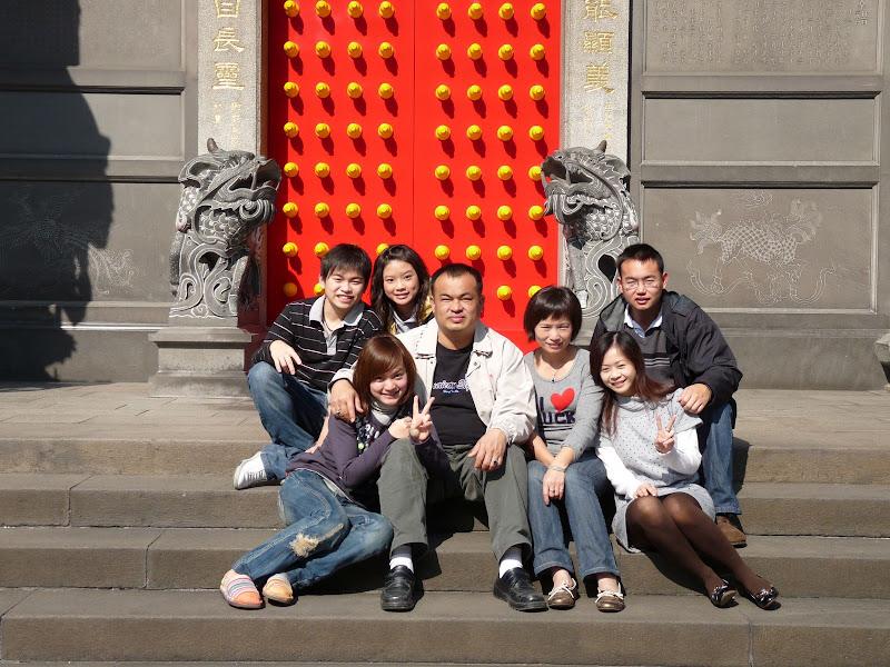 TAIWAN.Taipei Avant la nouvelle année - dimamche%2B18%2Bjanvier%2B049.jpg