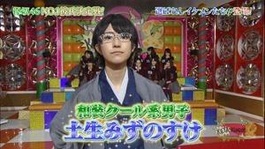 170110 KEYABINGO!2【祝!シーズン2開幕!理想の彼氏No.1決定戦!!】.ts - 00092