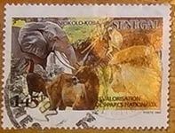 timbre Sénégal 001