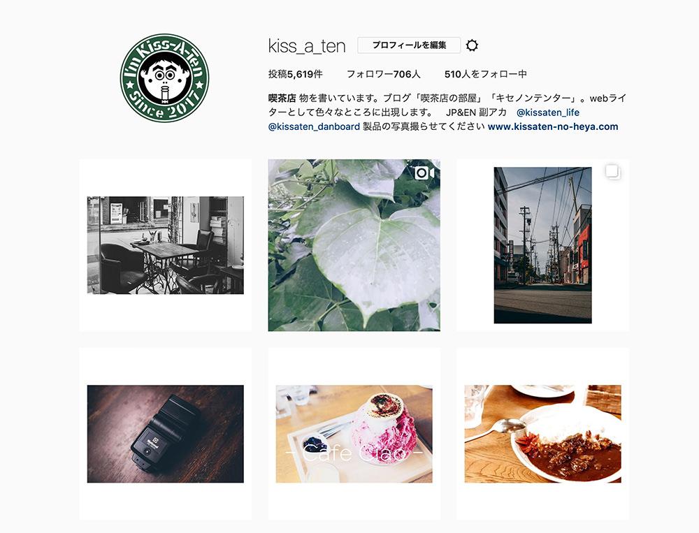 Instagramfollower700over