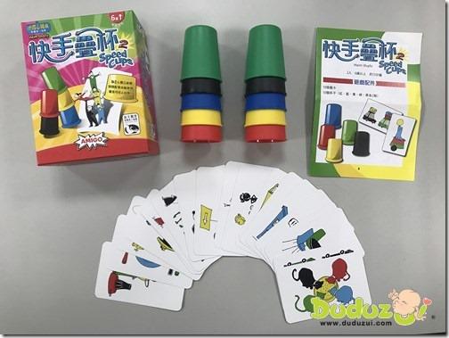Speed Cups 2 快手疊杯2(中文版)