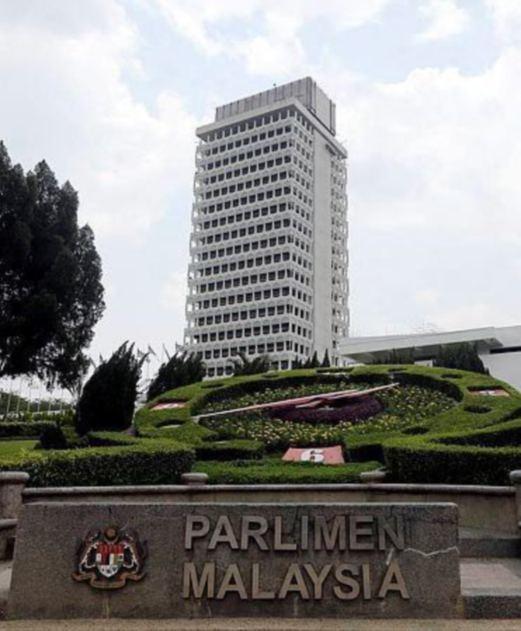 PARLIMEN: Ada 'hantu' di Dewan Rakyat?