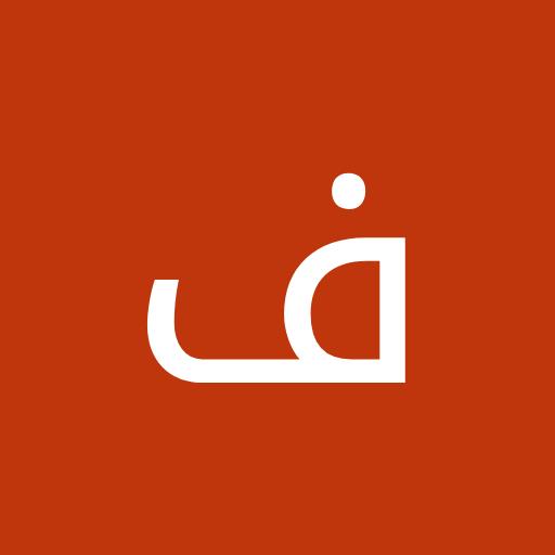 33252d2e27cd2 OLX Arabia - أوليكس - التطبيقات على Google Play