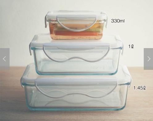 ベルメゾン「しっかり密閉できる耐熱ガラスの保存容器」