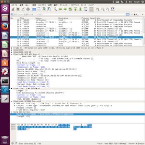 VirtualBox_Ubuntu-16.04.1_13_09_2016_10_26_51.png