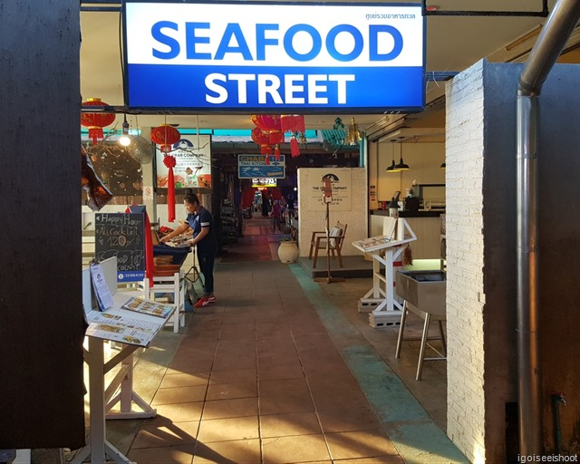 Entrance to the Ao Nang Seafood Street.