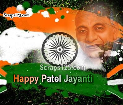Sardar Patel Jayanti  Image - 4
