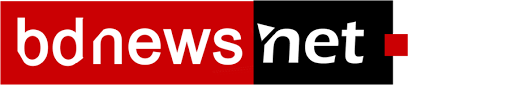 bdnewsnet.com - Job Circular