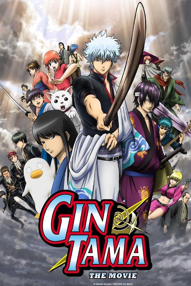 Gintama The Movie