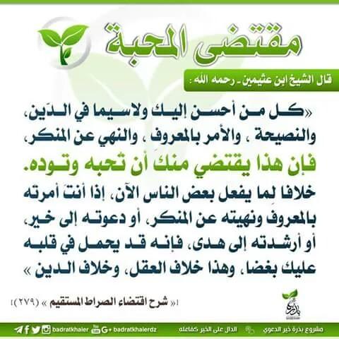 سورة البقرة بصوت سعد الغامدي poster سورة البقرة بصوت سعد الغامدي apk  screenshot ...
