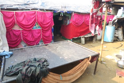 RagPicker Home Bed