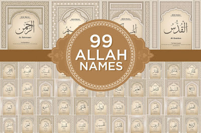 99 Names of Allah (AL-ASMA UL-HUSNA) With Meaning & Explaination in Hindi