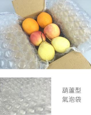 葫蘆型氣泡袋