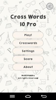 CrossWords 10 Proのおすすめ画像1