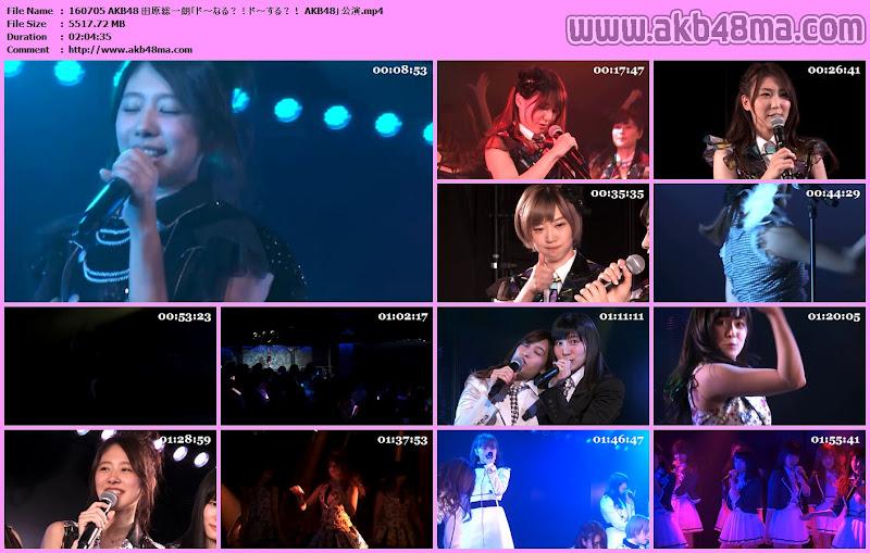 160705 AKB48 田原総一朗 「ド~なる?!ド~する?!AKB48」