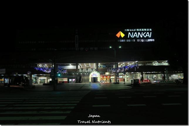 和歌山第一富士飯店 (15)