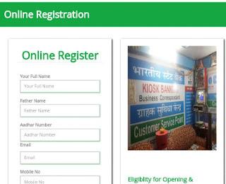 Grahak Seva Kendra Registration