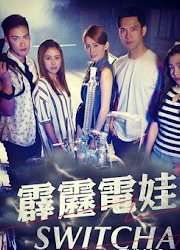 Switcha Taiwan Drama