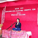 Gita Chanting (7).JPG