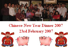 Others - 2007 - Chinese New Year Dinner - CNY_Bkgrd.jpg
