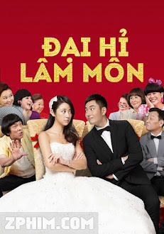 Đại Hỷ Lâm Môn - The Wonderful Wedding (2015) Poster