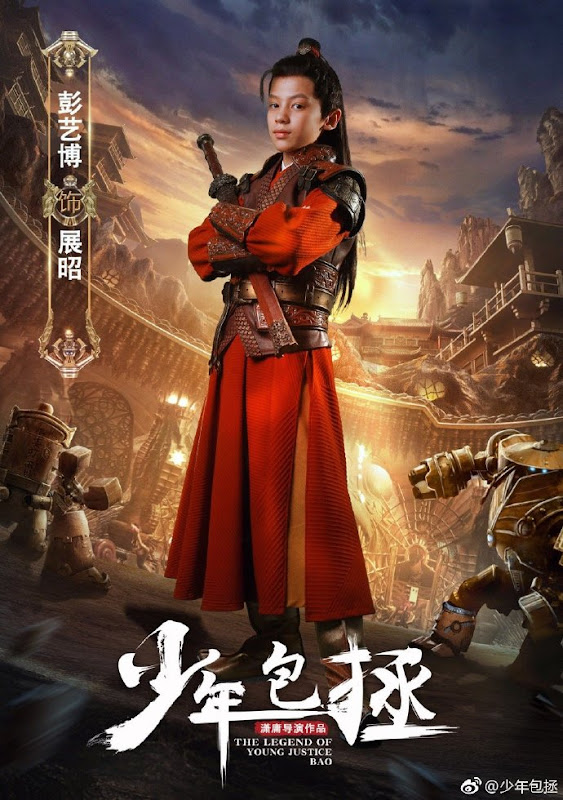 The Legend of Young Justice Bao China Drama