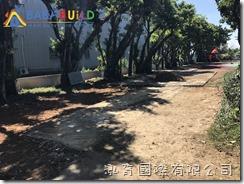 桃園市蘆竹國小 戶外遊戲場設施採購