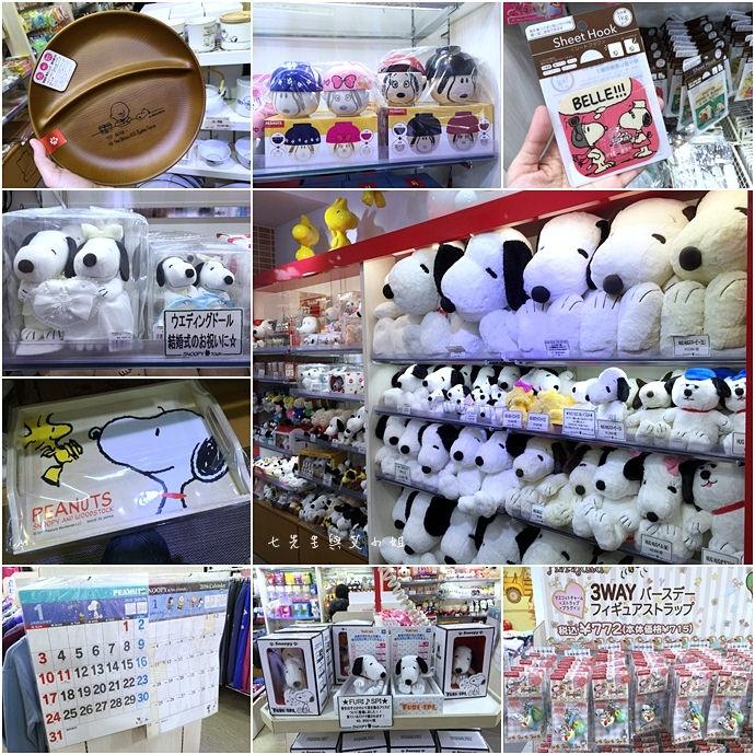 44 東京 原宿 表參道 KiddyLand 卡娜赫拉的小動物 PP助與兔兔 史努比 Snoopy Hello Kitty 龍貓 Totoro 拉拉熊 Rilakkuma 迪士尼 Disney