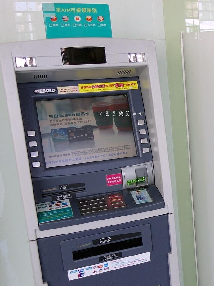 25 善用外幣提款機,出國換匯輕鬆又實惠-不受時間限制,本行提領免手續費,跨行每筆僅需5元手續費