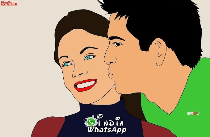 Kiss Day Quotes Hindi Shayari - 2021