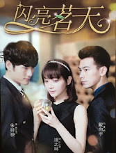 Ming Shining Day China Drama