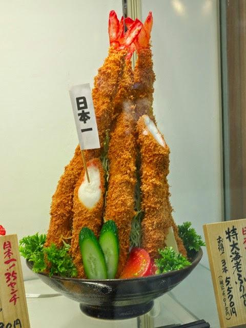 サンプルケースの「日本一特大えびふりゃー3本」