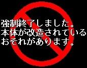 파일:external/consolecopyworld.com/protected.jpg