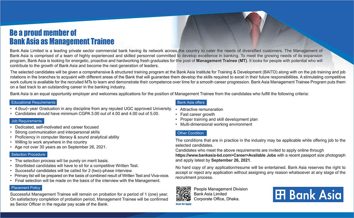 ব্যাংক এশিয়া লিমিটেড নিয়োগ বিজ্ঞপ্তি - Bank Asia Limited Job Circular - ব্যাংক নিয়োগ বিজ্ঞপ্তি 2021