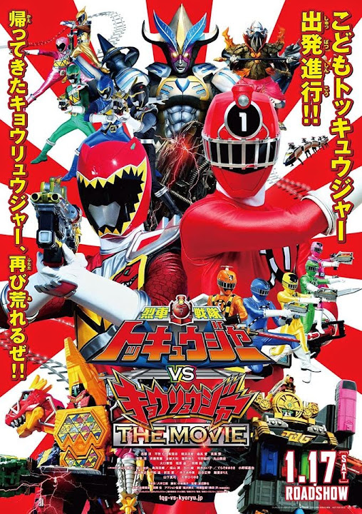 Toqger VS Kyoryuger - Ressha Sentai Toqger VS Juuden Sentai Kyoryuger (2015)