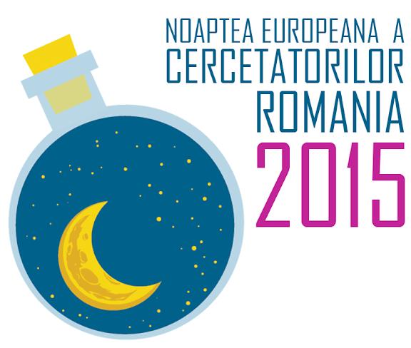 Noaptea europeană a cercetătorilor 2015 #1