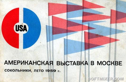 usa-1959-00