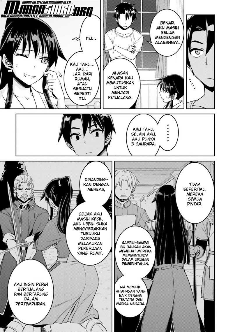 Komik Nidome no Jinsei wo Isekai de Chapter 33.2 gambar 16