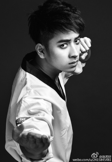 Chen Ruoxuan China Actor