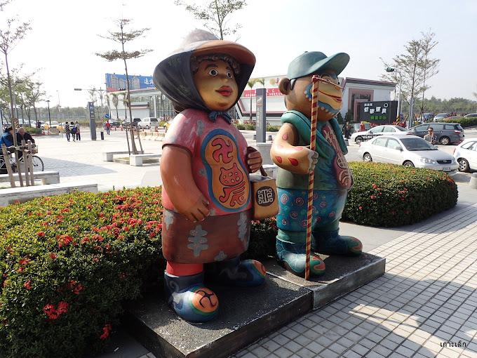 高鐵嘉義駅