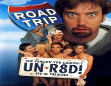 مشاهدة فيلم Road Trip