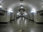 Estación Uralskaya del metro de Ekaterimburgo