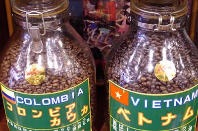 おすすめコーヒー:コロンビアカウカ&ベトナム